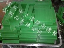 深圳聚氨酯